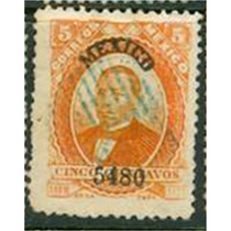 Sc 125 Juarez 5 Cent Papel Grueso Año 1880 Dist 54 Mexico