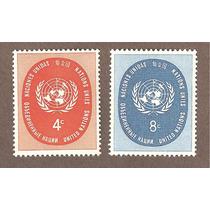 Naciones Unidas Escudo Nuevas