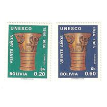 Bolivia 1966 Unesco Artesania Prehispanica Nuevas