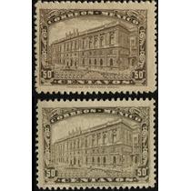 2832 México Scott #648 Placa #1 #2 Par 50c Mint N H 1923