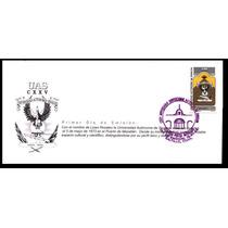0113 México Carta Primer Día Uni Autonoma Sinaloa 1 S 1998