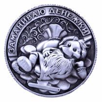 Moneda Duende De La Abundancia Amuleto