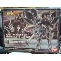Dios Hades Armor, Jp, Nuevo Y En Mano Oportunidad $1900