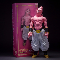 Figura De Super Buu 45 Cms. Dragon Ball. Entrega Inmediata.