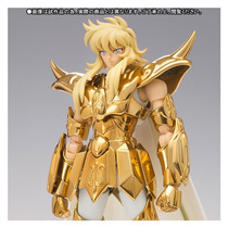 Myth Cloth Ex Milo Escorpion Edicion Limitada Japones Jp