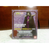 Hades Shun Myth Cloth Hk