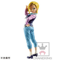 Androide 18 Scultures Big 17 Cm Banpresto Genuina En Manos