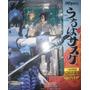 S.h. Figuarts Sasuke Dam Naruto