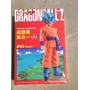 Dragon Ball Z La Resurección De Freezer Goku Ss Dios En Mano