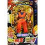 Movie Collection Super Saiyan 3 Goku Dragon Ball Z Dioses