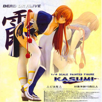Dead Or Alive - Kasumi C1 Ver. (blue Clothes)
