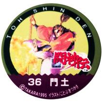 Tazo De Coleccion No 36 De Toh Sinh Den De Takara 1995 S3 3