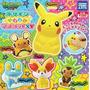 Pokémon Xy Soft Vinyl Set *envio Gratis*