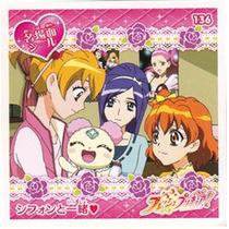 Sticker De Pretty Cure Pc1 14 Envio Gratis Correos