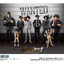 One Piece Styling Suit & Dress Style Part.1 Box