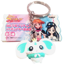 Llavero De Porum De Pretty Cure Max Heart Banpresto Y156 1