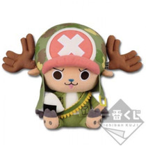 One Piece Ichiban Kuji Military Style Tony Tony Chopper