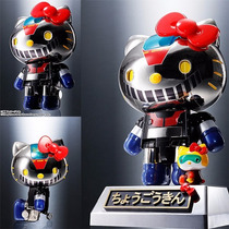 Chogokin Hello Kitty (mazinger Z Color) Figura Duel Zone