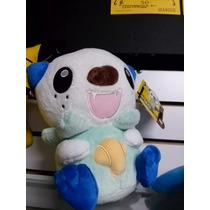 Pokemon Oshawott De Peluche 30 Cm