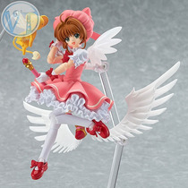 Figma Cardcaptor Sakura: Sakura Kinomoto