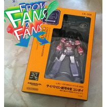 : En Mano : Optimus Prime Revoltech Transformers Legacy Lr 8