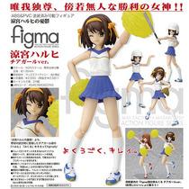 Figura Figma Haruhi Suzumiya Cheerleader ( Figma#032)
