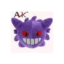 Peluche Pokemon Gengar 15cm Aprox.