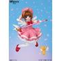 Sakura Card Captor Figuarts Bandai