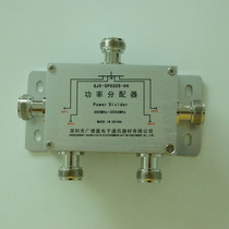 Divisor Splitter P/amplificador Celular Gsm 4 Salidas