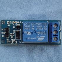 Arduino: Modulo De Un Canal Relevador/relay 5v Pic Avr Dsp