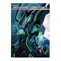 Mega Man Star Force: Official Complete, Capcom U S A Inc