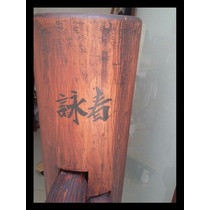 Kung Fu - Wing Chun / Muñeco De Madera / Wooden Dummy