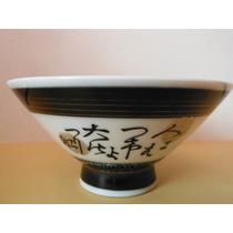 Plato Bowl Tazon Arroz Oriental Japon Restauran Souvenir