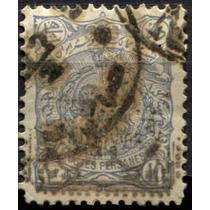 2581 Persia Irán Simbolo León Scott#110 10c Usado N H 1898