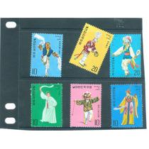 Korea : Danzas Tradicionales; Teatro , 1975 Rm4