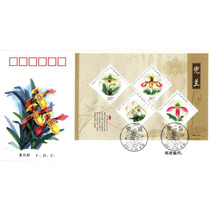 Ch109-china 3 Fdc Flores Paphiopedilum 2001-18 Sc3137-40-