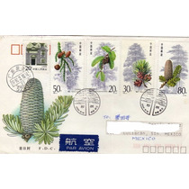 Ch92-china Fdc Circulado China-culiacan Fir Of China-