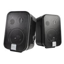 Jbl C2ps Control Monitores Activos Audio Preciso De Estudio