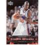 2004-05 Upper Deck Dikembe Mutombo Houston Rockets