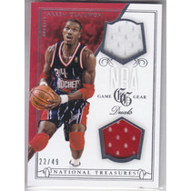 2013-14 Treasures Dual Jersey Hakeem Olajuwon Rockets /49
