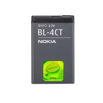 Bateria Nokia Bl4c Compatible Con 5310 X3 2720 5630 6600