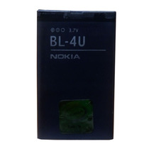 Bateria Pila Nokia Bl-4u 5530 Nueva Origianal