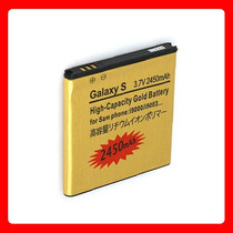 Bateria Pila Samsung Galaxy S I9000 Y I9003 De Mas Duracion