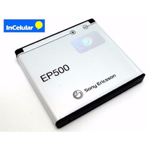 Pila Bateria Ep500 Sony Xperia Wt19 Pro Sk17 U8 E15 X8 Nueva