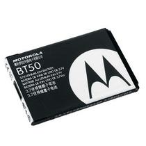 Bateria Bt50 Para Motorola Al Mejor Precio