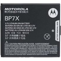 Bateria Motorola Bp7x Droid 2 Titanium I1 Mb612 Xt603 Pila