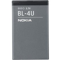 Bateria Pila Nokia Bl 4u Bl4u Nokia 5530 C5 E75 3120 5250 N
