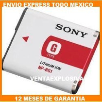 Bateria Camaras Sony Recargable Np-bg1 Np-fg1 Npbg1 Dsc-w150