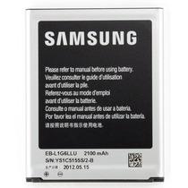 Bateria Pila Samsung Galaxy S3 2100mah Eb-l1g6llu Garantia