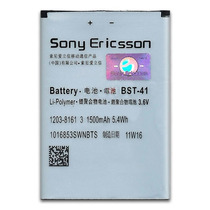 Pila Bateria Sony Ericsson Bst-41 Xperia Original